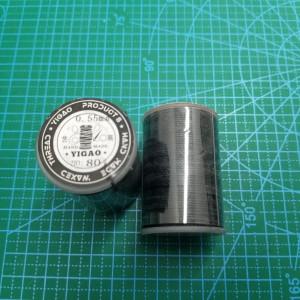 801 Нитки вощеные толщина 0,55 мм круглая. Черный.
