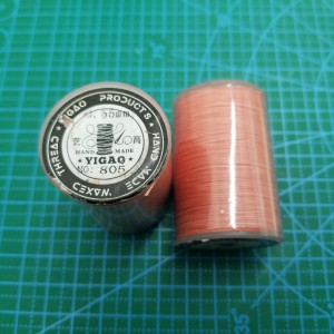 805 Нитки вощеные толщина 0,55 мм круглая, бледно розовый.