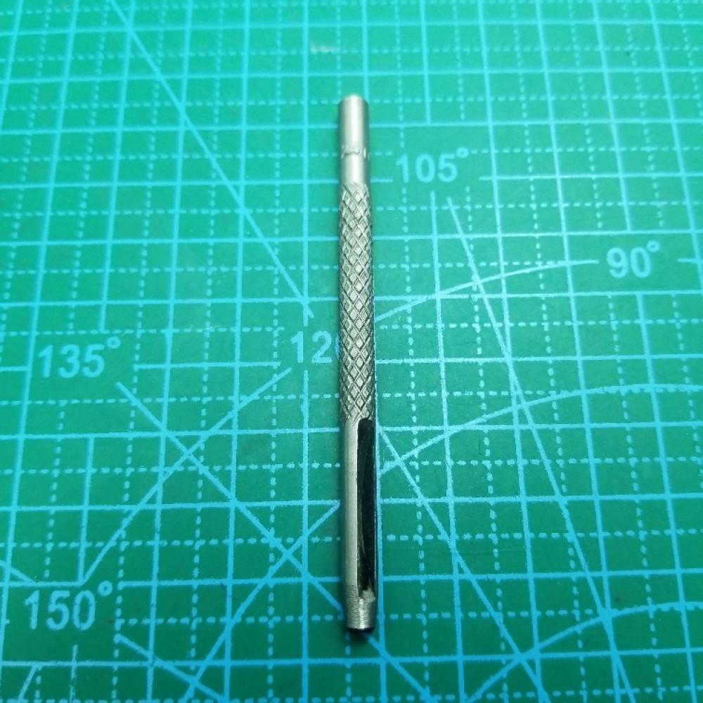 2,5 мм Пробойники круглый рифленый.