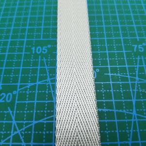 20 мм Стропа ременная серебро