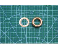 люверс (26) 21*12*5,5 мм никель
