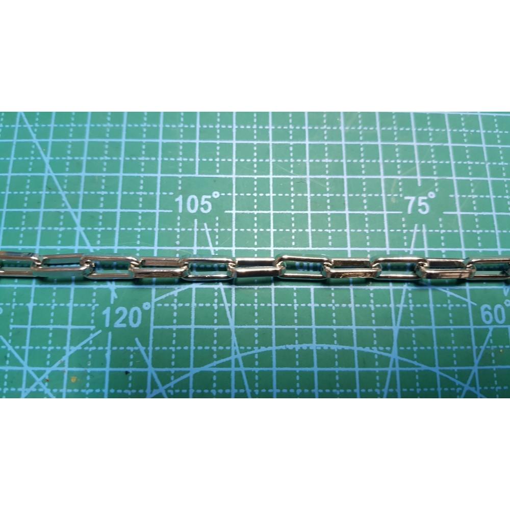 Цепь плоская 15-7-1,6мм